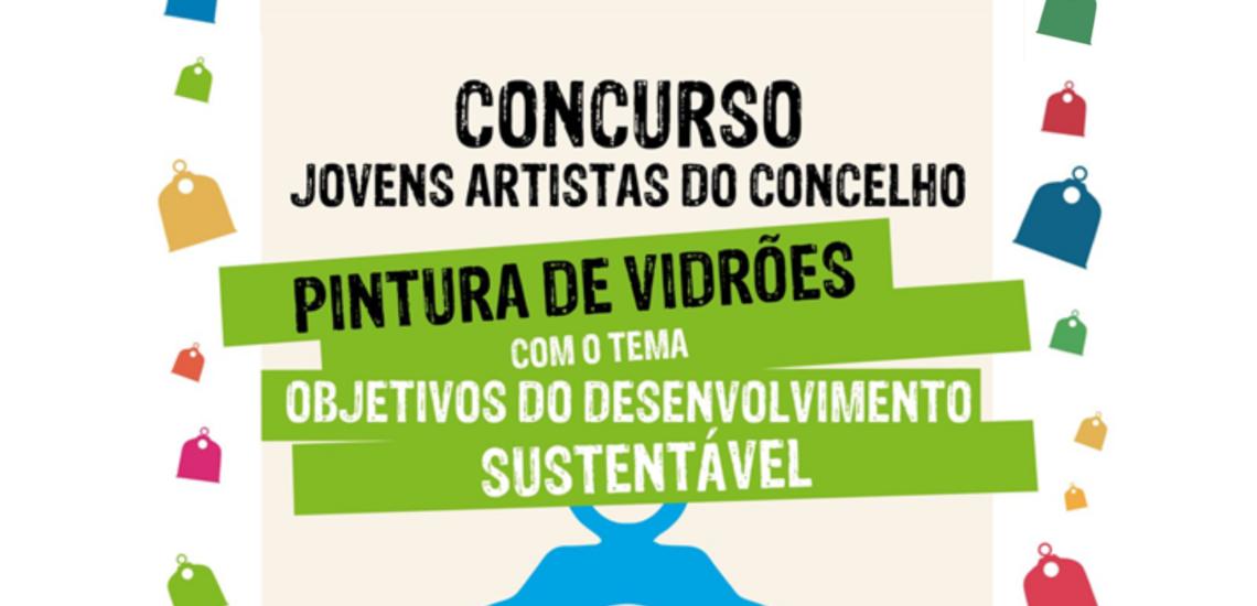 Concurso Vidrões ODS  para jovens artistas em Montemor-o-Novo